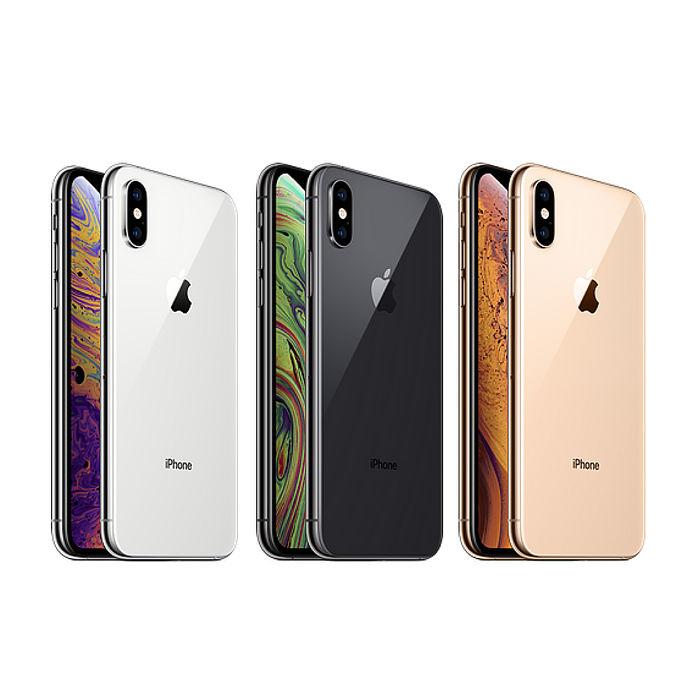 iPhone XS 256GB Quốc tế 99%